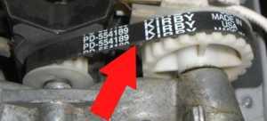 Установите Кирби первичных Ременный привод